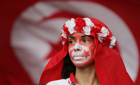 Image result for tunisia fans