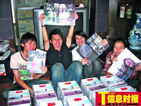 报道,它有驻美国,英国,中国香港的记者和编辑,它就是由一群大学生独立图片