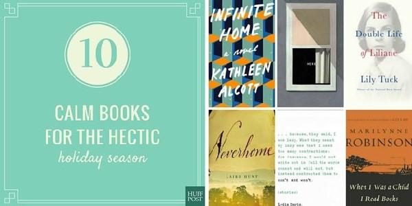 修身养性:浮躁假期看这10本书就对了
