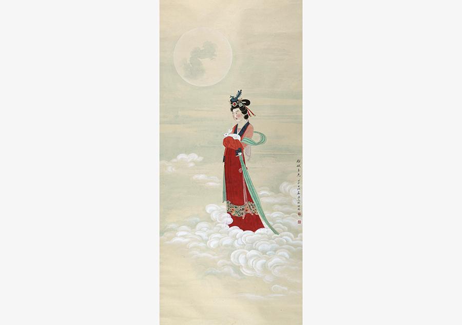 中国画家笔下的嫦娥(组图)[1]