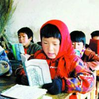 中国贫困线以下人口_外媒:中国人均GDP排名急升贫困线下人口不到2%