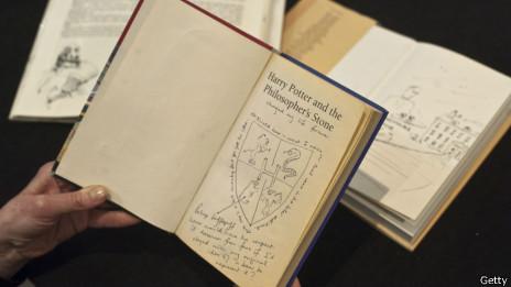 《哈利波特与魔法石》纪律规矩讲党课有初版初中图片