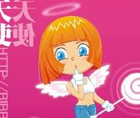 A Sky Angel