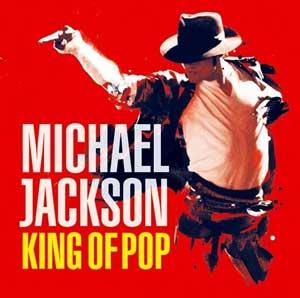 迈克尔・杰克逊的墓志铭:《如果》