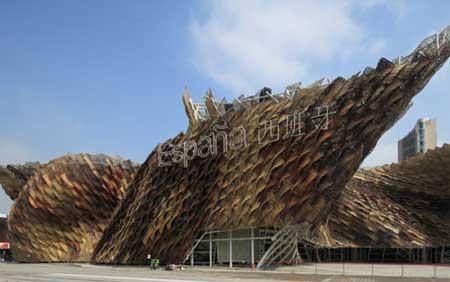 图为上海世博会西班牙馆-上海世博会热门展馆昵称一览图片