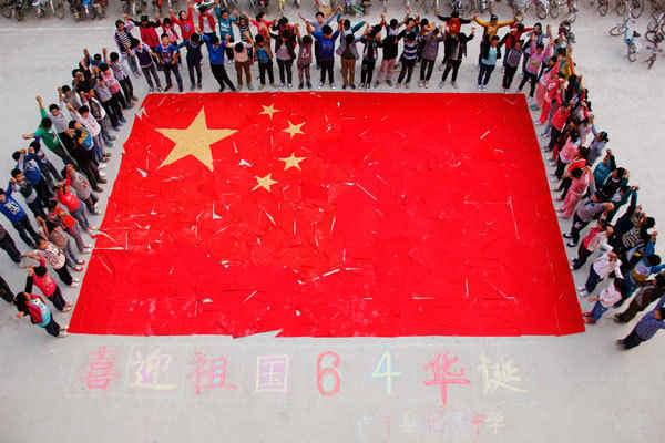 National Day heralded across China