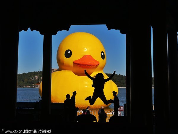 Giant duck on display at Summer Palace