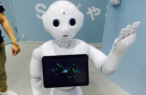 情感机器人 emo robot