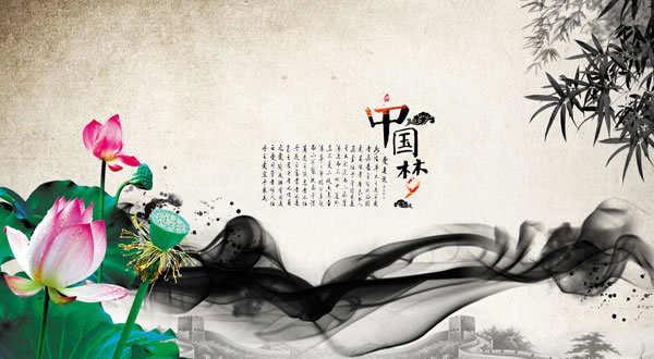 中国特色术语权威英译:中国梦篇