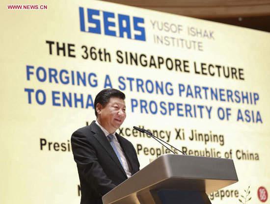 习近平在新加坡国立大学的演讲(全文)