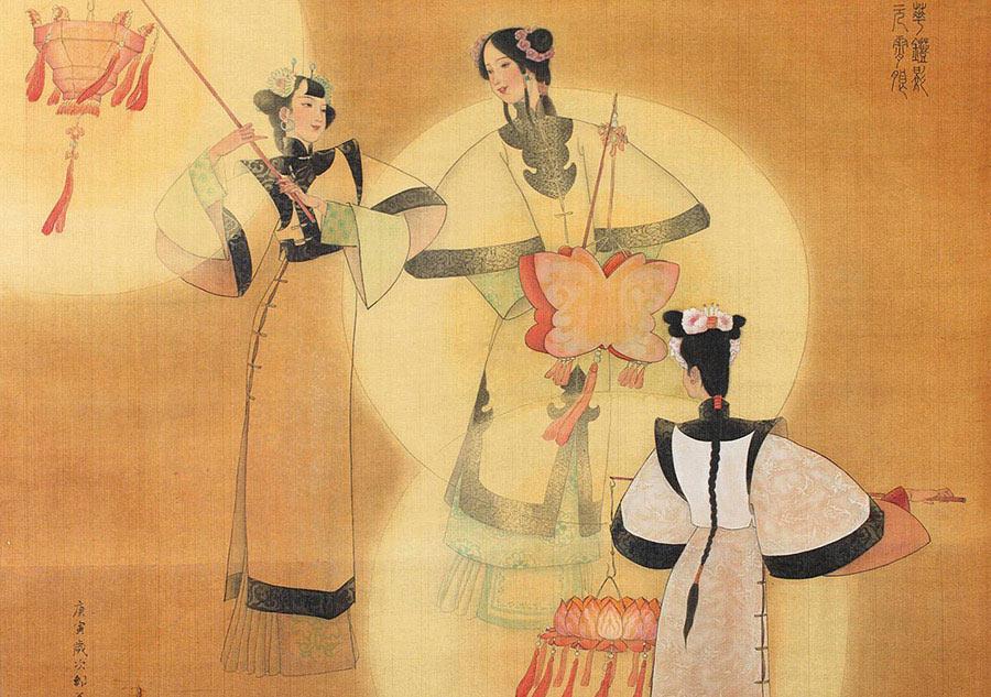 中国画家笔下的元宵节(组图)