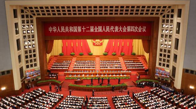 2016政府工作报告中的20个金句