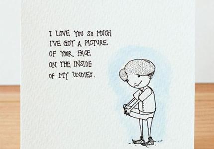520表白日:羞羞答答说爱你