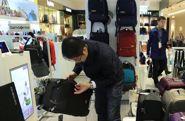 国人境外昵称:北京镑、中国购物狂,行走的钱包