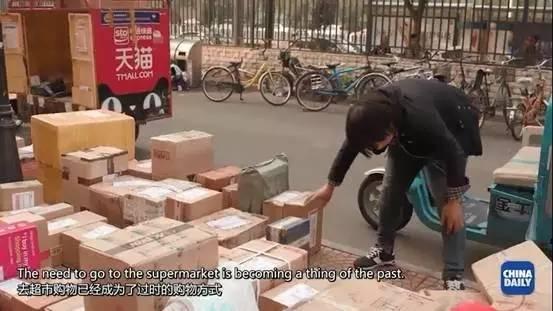 解码中国(一):移动互联生活