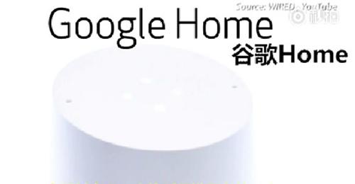 语音助手Siri、Alexa、Google Home遭方言调戏,英语听力哪家强?