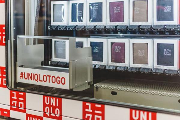 优衣库放大招:在美国机场推出服装自动贩卖机