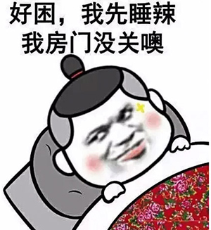 中国年轻人对表情情有独钟?动图鹿搞笑