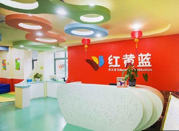 北京要求每所幼儿园配备一位责任督学