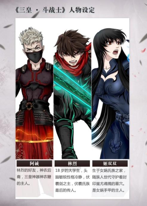 漫威推出首批中國超級英雄,了解一下?