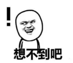 中国客套话绕晕老外?那你可能没见过英语的千层套路