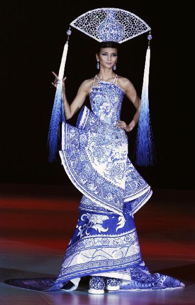 1980s Fashion History. Power Dressing 82