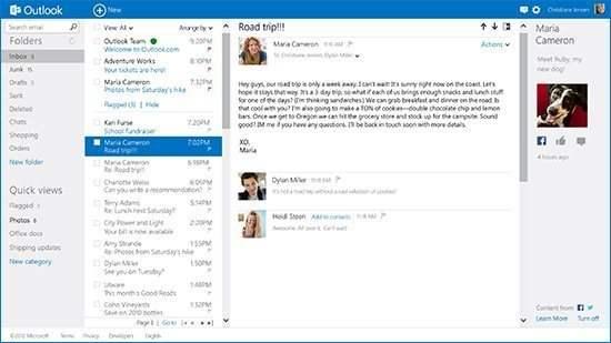微软Hotmail将被Outlook.com取代