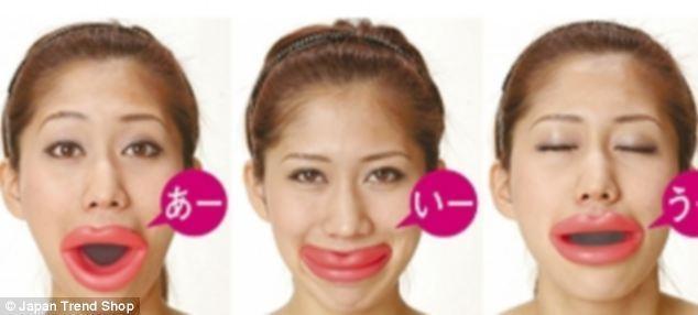 日本公司研发美容神器 提升紧致样样行