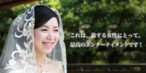 """日本公司提供""""单人婚礼""""服务"""