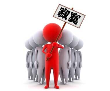 2009年十大网络流行语英文版 - ℡张三疯╭ァ - ℡外語樂園╭ァ