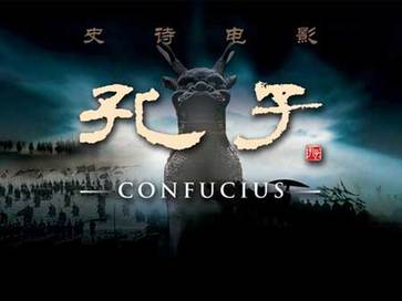 Confucius quotes - 金叶 - 金叶的博客