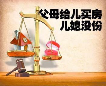 《婚姻法》新解算清财产账
