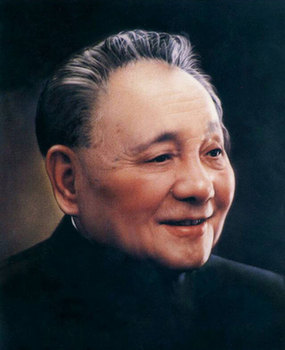 邓小平经典语录双语对照