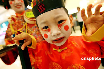halloween in china hallowen org