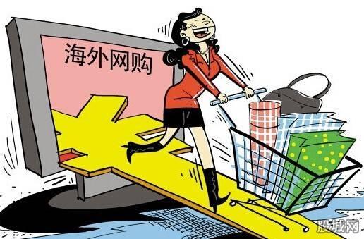 天津海淘香港直邮费用 安全便利 - 八方资源网